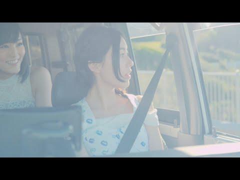 『初めてのドライブ』 PV (AKB48 #AKB48 )