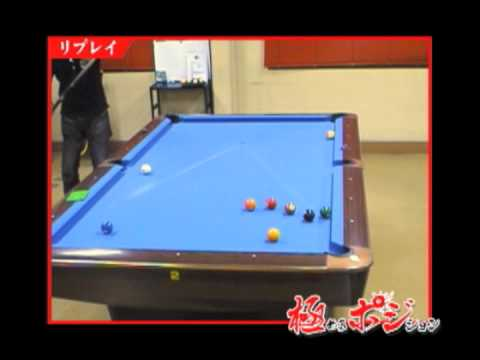 Kamui Tips Cue Ball Control #9