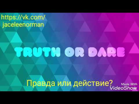 Джейс Норман - перевод на русский