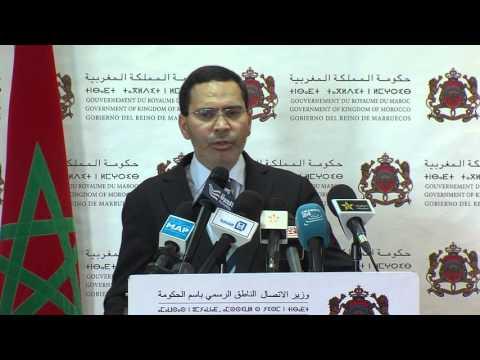 الخلفي: الحكومة لم تغلق باب الحوار مع النقابات وانخرطت بمسؤولية في إنجاز اصلاح أنظمة التقاعد