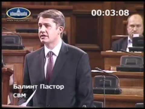 Parlamenti felszólalás - Képviselői kérdés a Vergődő Madár ellopásával és az 1945-ös határozatok hatályon kívül helyezésével kapcsolatban (és a miniszterelnök válasza)-cover