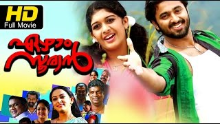 Ezham Suryan (2012) Full Movie