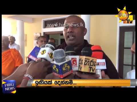 Requests galore seeking Ven. Gnanasara's release