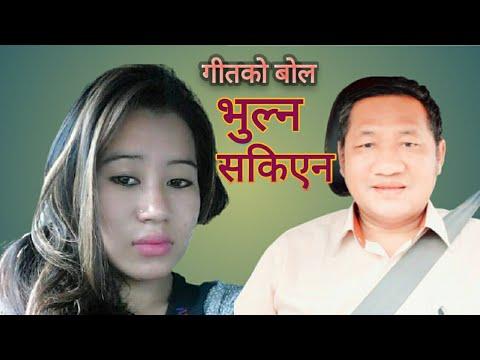(Latest Lok Dohori Bhulna Sakiena || Bal Bikram Thapa & Rupi Sinjali Magar 2017 - Duration: 7:46.)