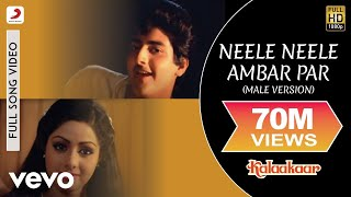 Video Neele Neele Ambar Par (Male Version) - Kalaakaar | Kishore Kumar | Sridevi | Kunal Goswami MP3, 3GP, MP4, WEBM, AVI, FLV September 2019