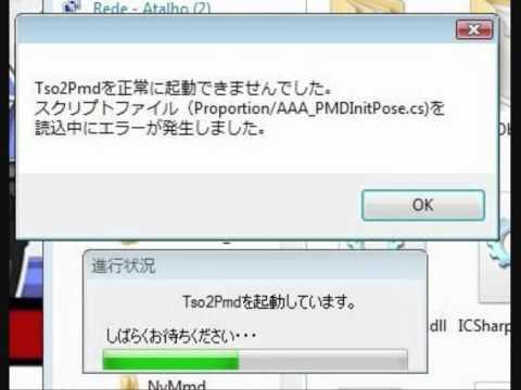tso2pmd - HELP!!!! T.T Song: Lililum (kasane teto version)