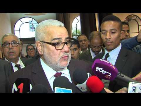 الرباط. انطلاق أشغال المنتدى البرلماني الدولي الثاني للعدالة الاجتماعية
