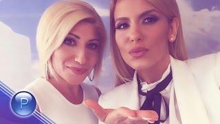 Kristali & Aneliya videoklipp Моят Мъж