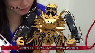 臺南觀光工廠為鼓勵民眾前往參觀與深度體驗觀光工廠內涵,推出總獎金高達5萬元的遊記徵文競賽