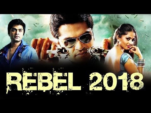 Rebel 2018 - New Released Full Hindi Dubbed Movie 2017 | South Indian Movies Dubbed In Hindi New