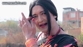 Sarima India  City new picture : Mazzako Guff || Sadi Cholo ma Rajesh Hamal || मज्जाको गफगाफ || Mazzako TV