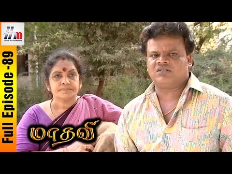 Madhavi Tamil Serial | Episode 89 | Madhavi Full Episode | Sara | Seenu | Home Movie Makers