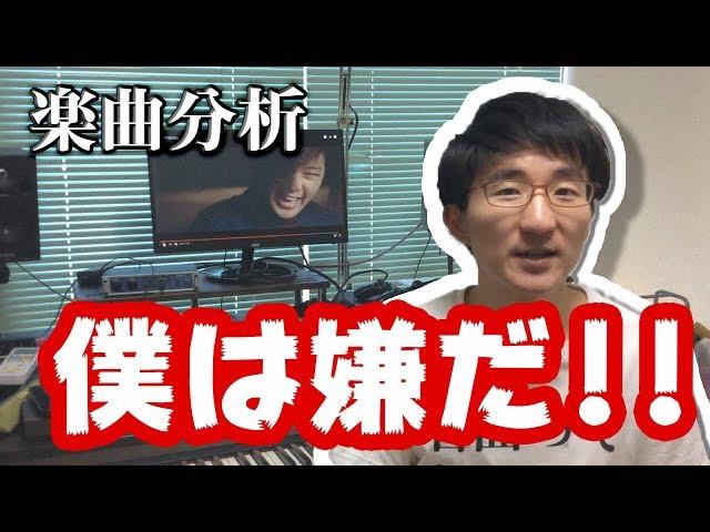 欅坂46の『不協和音』はここが面白い!!