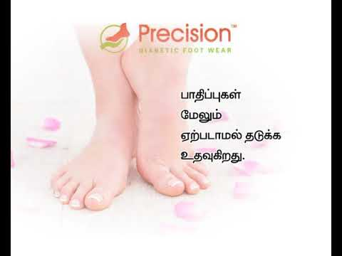 Diabetic MCP Footwear Manufacturer Theni