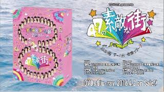 TOYOTA presents AKB48チーム8 全国ツアー ~47の素敵な街へ~DVD&Blu-rayダイジェスト公開!! / AKB48[公式]
