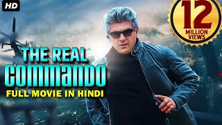 Nonton Ajith Kumar New Movie 2017 - The Real Commando (2017) | New released South Indian Full Movie Film Subtitle Indonesia Streaming Movie Download