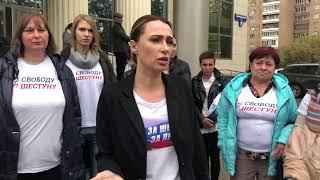 «Все решения проштампованы»: Юлия Шестун – о продлении ареста мужу