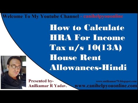 How to Calculate  HRA For Income Tax u/s 10(13A) House Rent Allowances-Hindi