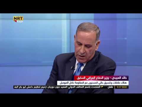 خالد العبيدي يرد على أنباء تعيينه حاكما لنينوى: تحرير المحافظة وحماية المدنيين أهم الآن من أي منصب