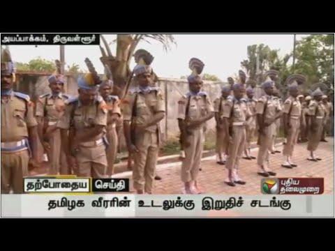Deceased-Jawan-Vijayarajs-funeral-with-full-state-honours-at-Iyapakkam-Tiruvallur-district