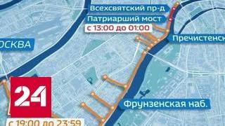 В центре Москвы состоится Крещенский забег