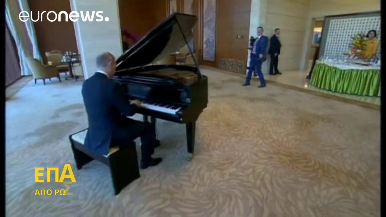 Όταν ο Πούτιν έπαιξε πιάνο!