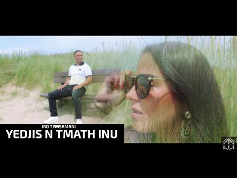 | Mo Temsamani 2015 - Yedjies n Tmath inu