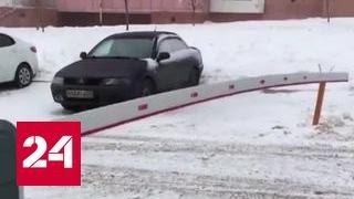 Жителям московского двора закрыл выезд замерзший шлагбаум. Видео