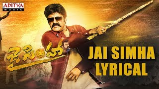 Jai Simha Title Song Lyrics from Jai Simha - Balakrishna