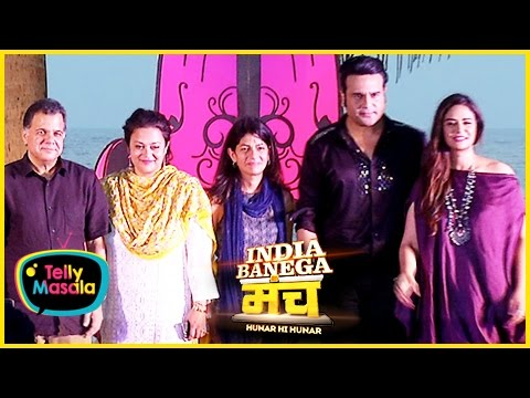 India Banega Manch Show Launch | Mona Singh, Krush