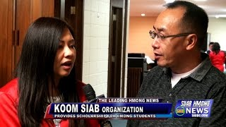 SUAB HMONG NEWS:  Koom Siab gives away annual financial scholarship to Hmong students