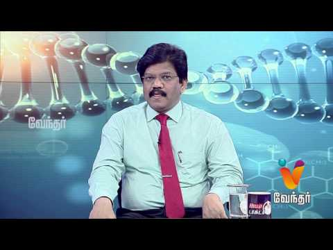 Hello-Doctor--Epi-352-How-Women-Surgeon-Are-More-Important-In-The-Society