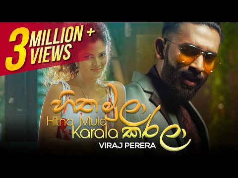 Hitha Mula Karala | Viraj Perera | Official Music Video | Sinhala Music Video 2019