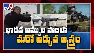 Indian Army is buying new, more powerful US rifles