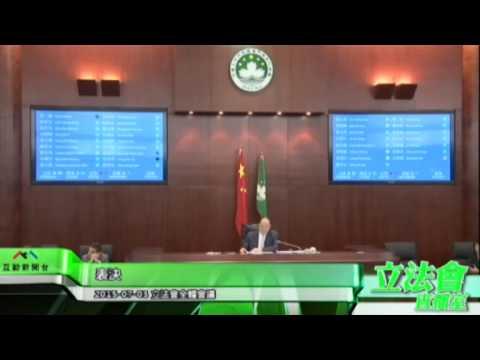 法案表決   20150703