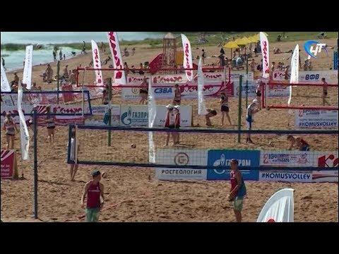 В Великом Новгороде пройдет Всероссийский детский фестиваль пляжного волейбола