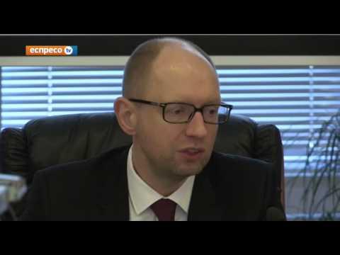 Яценюк призвал военных и правоохранительные органы привести свои силы в полную боевую готовность