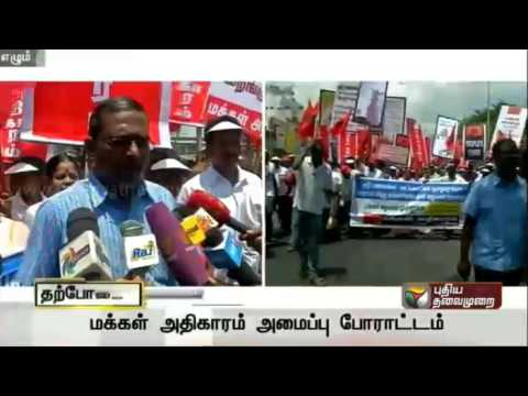 Live-Makkal-Adhikaram-stages-protest-demanding-total-prohibition-in-Chennai