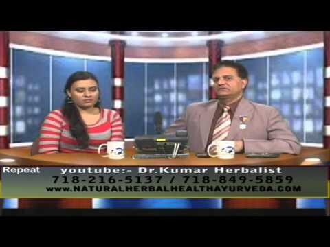 Dr. Kumar- Back Pain (Kamar Dard)