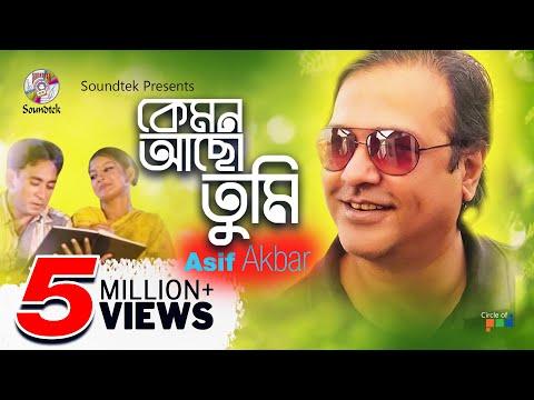 Video Asif Akbar - Kemon Acho Tumi download in MP3, 3GP, MP4, WEBM, AVI, FLV January 2017
