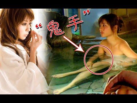 【老烟斗】可怕的日本九大都市传说,比鬼片还恐怖!