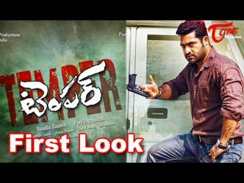 Temper First Look || Jr NTR & Puri Jagannadhs Temper Movie