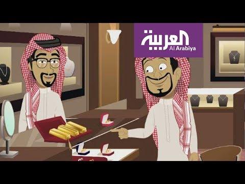 العرب اليوم - شاهد:نصائح مهمة للاستثمار في الذهب