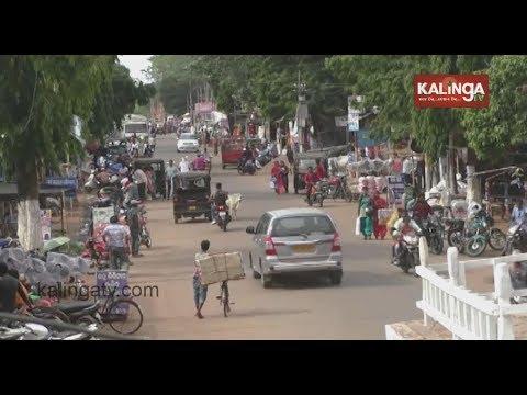 Ama Sahara Ama Khabar, Udala   01 July 2019   Kalinga TV