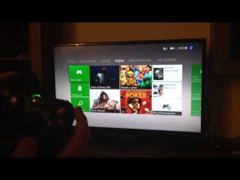 Почему Xbox 360? Почему я выбрал старое поколение приставок, а не новое?