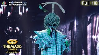 Video Set Fire To The Rain - Durian Masked | The Mask Singer Thailand MP3, 3GP, MP4, WEBM, AVI, FLV Oktober 2018