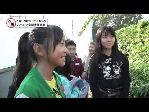 20151117第八小学校児童が清掃活動!