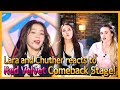 Red Velvet Comeback Stage! Lara and Chuther reaction [SectionTV - Kpop]