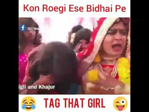 Video मजेदार विदाई /funny marriage download in MP3, 3GP, MP4, WEBM, AVI, FLV January 2017