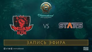 MidasClub vs Stars, The International 2017 Qualifiers [Jam]